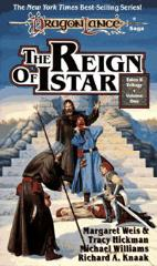 Tales II #1 - The Reign of Istar