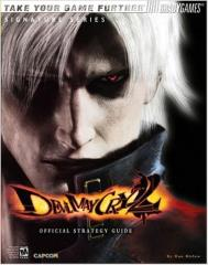 Devil May Cry 2 - Official Strategy Guide
