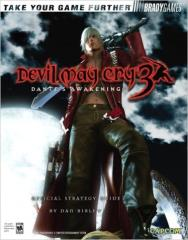 Devil May Cry 3 - Dante's Awakening, Official Strategy Guide
