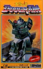 Dougram - Soltic H8 Round-Facer (1:72)