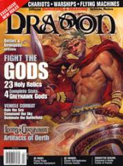 "#294 ""Fight the Gods, Holy Relics, Greyhawk Gods"""