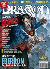"#315 ""Return to Ravenloft Castle, Exiled Factions in Planescape"""