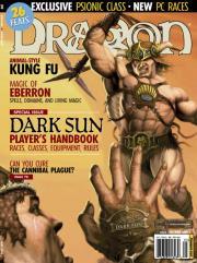 "#319 ""Dark Sun Player's Handbook"""