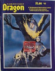 "#42 ""The Mansion Of Mad Professor Ludlow - AD&D Adventure, The Inner Planes"""