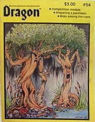"#54 ""Preparing a Pantheon, Cavern Quest AD&D Adventure"""