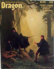 "#63 ""Chagmat AD&D Module, Greyhawk Aid - World of Bandits"""