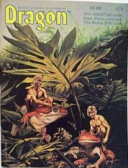 """#73 """"Forest of Doom AD&D Module, The Inner Planes"""""""