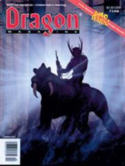 #166 w/Dino Wars Game