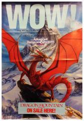 Dragon Mountain Promo Poster