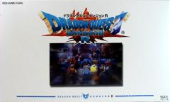 Dragon Quest Dungeon R (Limited Edition)