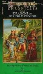 Chronicles Trilogy #3 - The Dragons of Spring Dawning