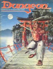 "#33 ""4 AD&D & 1 AD&D Oriental Adventure"""