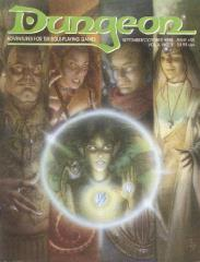 "#55 ""2 AD&D, 1 Ravenloft & 1 Planescape Adventure"""