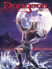 "#58 ""4 AD&D & 1 Ravenloft Adventure"""