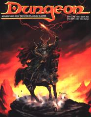 "#59 ""3 AD&D & 1 Birthright Adventure"""