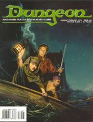 "#66 ""6 AD&D & 1 Forgotten Realms Adventure"""