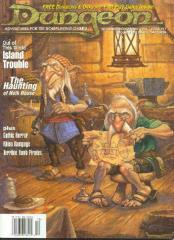 "#71 ""1 AD&D, 1 Marvel, 1 Forgotten Realms, 1 Greyhawk & 1 Ravenloft Adventure"""