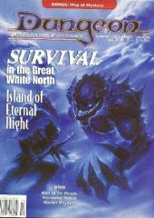 "#76 ""5 AD&D & 1 Ravenloft Adventure"""