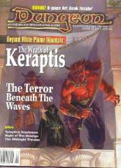 "#77 ""Beyond White Plume Mountain - Wrath of Kerapits"""