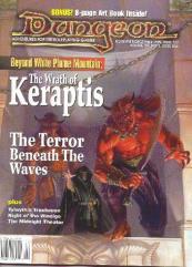 "#77 ""Beyond White Plume Mountain - Wrath of Kerapits"""