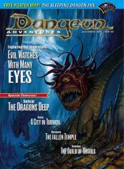 "#81 ""Defeat the Dragons Deep, Sleeping Dragon Inn Poster Map"""