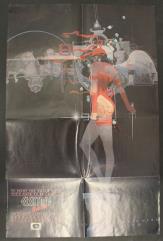 Elektra Assassin Promo Poster