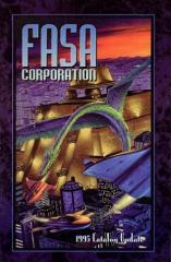 Catalog Update - 1995