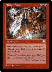 Aether Flash (U)