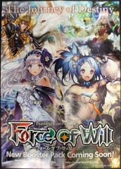 Poster - Journey of Destiny