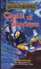 Shadow of the Avatar #2 - Cloak of Shadows