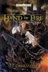 Shandril's Saga #3 - Hand of Fire (Oversized)