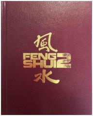 Feng Shui 2 (Limited Edition)