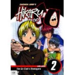 Hikaru No Go, #2 - The Go Club's Stratagem