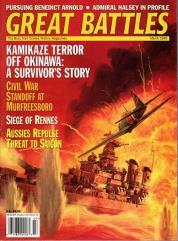 """March 1995 """"Kamikaze Terror Off Okinawa, Civil War Standoff at Murfreesboro, Siege of Rennes"""""""