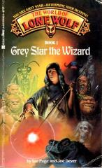 World of Lone Wolf, The #1 - Grey Star the Wizard