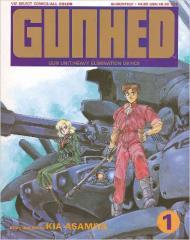 Gunhed Vol. 1