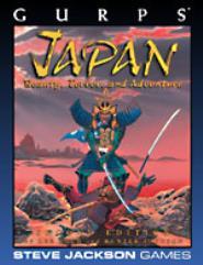 Japan (2nd Edition)