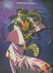 Hakkenden Wall Scroll #2