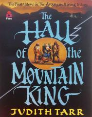 Hall of the Mountain King, The