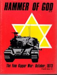 Hammer of God - The Yom Kippur War - October, 1973