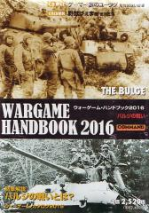 Wargame Handbook 2016 - The Bulge