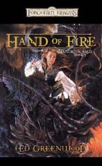Shandril's Sage #3 - Hand of Fire