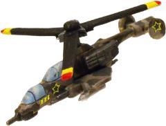 Harpy Attack Chopper