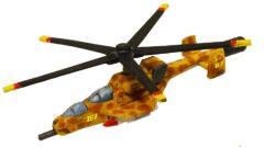 Mi-31 Harridan Attack Chopper