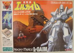 Heavy Metal L-Gaim Computer War Game
