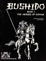 Book 1 - The Heroes of Nippon