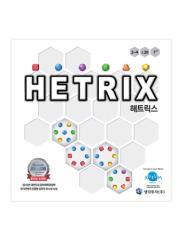 Hetrix
