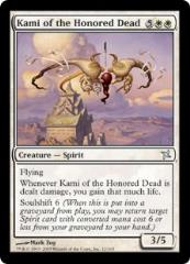 Kami of the Honored Dead (U) (Foil)