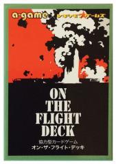 On the Flight Deck
