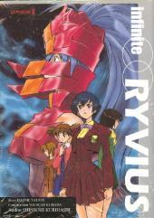 Infinite Ryvius #1